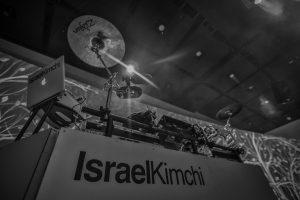 ישראל קמחי