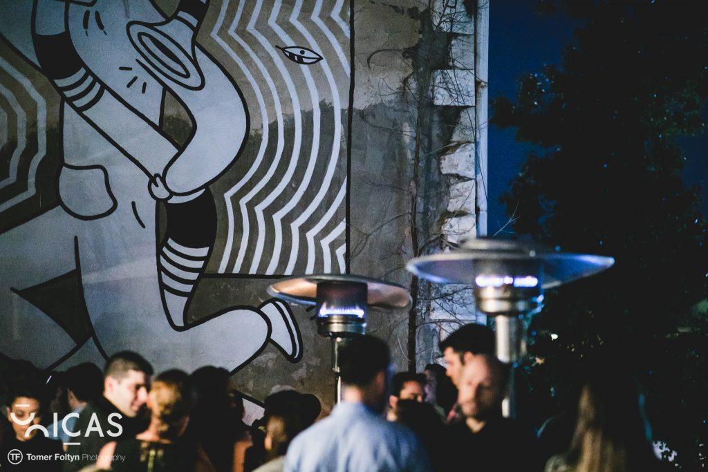 קן הקוקיה. צילום: תומר פולטין